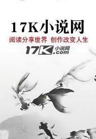 《恋》小说封面