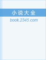 《鬼》小说封面