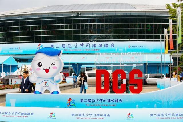 海风教育CEO郑文丞获邀参加第二届数字中国建设峰会