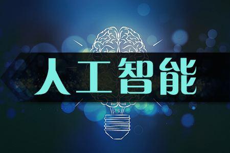 海风教育AI赋能在线教育潜力点体现在哪些方面?