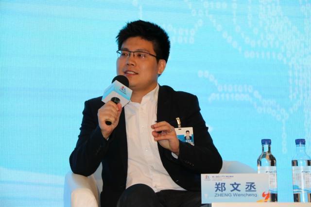如何看待海风教育CEO郑文丞在数字中国建设峰会上的发言?