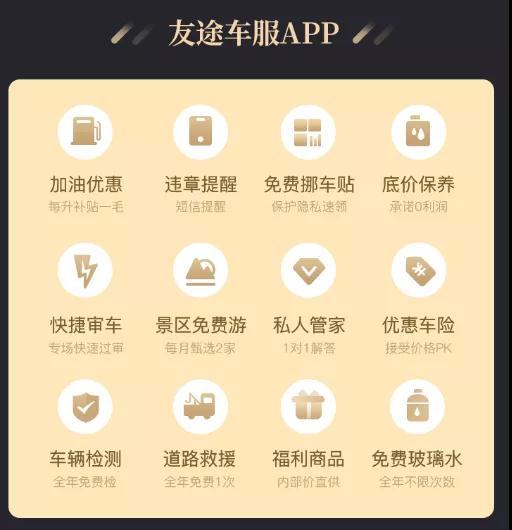 郑州冬季车辆保养主要检查哪些方面?有何注意事项?