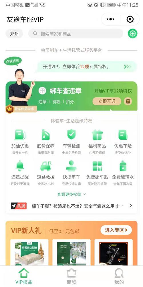 郑州车辆保养项目有哪些?哪里保养车靠谱?
